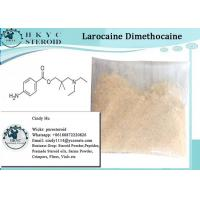 Wholesale New Arrived Local Anesthetic Powders Larocaine Dimethocaine With Safe Shipping from china suppliers