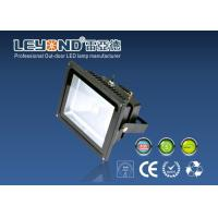 Wholesale Epistar Dia Casting RGB Led Flood Lights With RF / IR / Dmx512 Controller from china suppliers