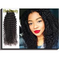 Quality Brazilian Human Hair Weft Kinky Curly Flat Curly Black Color Last Longer Healthy Ends for sale