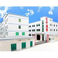 SHENZHEN HONG YE JIE TECHONOLOGY CO., LTD.