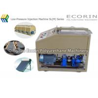 Buy cheap Low Pressure PU Injection Machine / Polyurethane Injection Machine SL(M)-103 from wholesalers