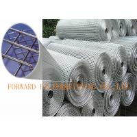 Wholesale Deep processing welded Fence wire netting surface treatment of PVC galvanized by low carbon Steel from china suppliers