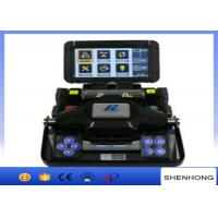 China Fusion Splicer Machine Optical Fiber Fusion Splicer ALK-88 With Optic Fiber Cleaver on sale