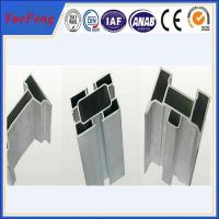 Wholesale HOT! wholesale competitive industrial extruded aluminum profiles price from china suppliers
