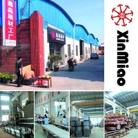 Xinmiao Exhibition System Co.,Ltd