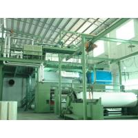 Wholesale automatic PP S / SS / SMS non woven fabric making machine for nonwoven bag from china suppliers