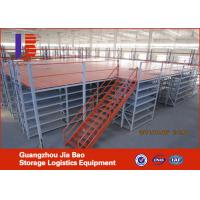 Buy cheap Multi Level Mezzanine Racking System warehouse storage rack systems For Business from wholesalers