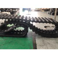 Wholesale MOROOKA AT800 MST550 YANMAR C60R YFW55R Rubber Track 600*100*80 for Heavy Construction Equipment from china suppliers