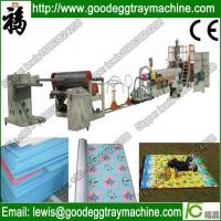 Wholesale EPE foam stretch film processing machine(FCFPM-170) from china suppliers