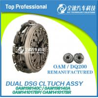 Wholesale OAM/0AM DQ200 DCT 0AM DRY 7 speed CLUTCH ASSY (REMANUFATURED PARTS) from china suppliers