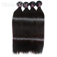 Wholesale Lustrous Silky Straight  Indian Remy Weave Human Hair for Black Women from china suppliers