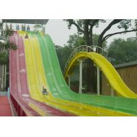 Wholesale 6 Lines Rainbow Race Fiberglass Adult Water Slide For  Water Amusement Park from china suppliers