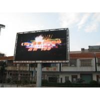 Wholesale High Resolution Outdoor Digital Signage / Led Display Signage 192*192mm from china suppliers