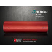 Quality Super Thin Red Door Air Curtains For Large - Scale Shopping Malls 220v-50/60Hz for sale