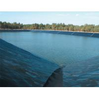 Wholesale HDPE 60 Mil Geomembrane Pond Liner Roll For Fish / Farming Textured Surface from china suppliers