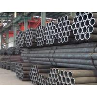 Wholesale STD, XS, XXS Low Temperature Steel Pipes 12 meters Length from china suppliers