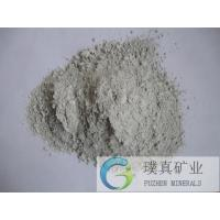 Wholesale Medical Stone Powder Maifan Stone as feed for aquaculture from china suppliers