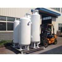 Wholesale Medical / Industrial Oxygen Nitrogen Gas Plants Cylinder With Gas Filling Station from china suppliers