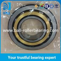 Wholesale 7320B.MP Angular Contact ID 100mm Ball Bearing For Agricultrial Machinery from china suppliers