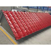 Quality Beautiful archaistic Roofing Tile in Red color for sale
