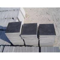 Wholesale Blue limestone tiles from china suppliers