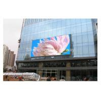 Wholesale Building Wall Mounted PH16 RGB Outdoor Advertising LED Display 120° With Win2000 / XP / Vista System from china suppliers