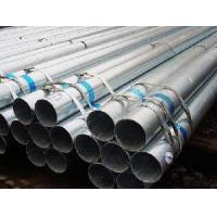 Wholesale A53-A Galvanzied Steel Tube (G-3) from china suppliers
