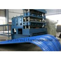 Wholesale Panasonic PLC Control Three Roller Curving Machine , 3 Roller Bending Machine from china suppliers