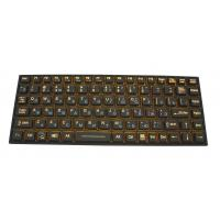 Wholesale 89 Keys Emc Rubber Silicone Usb Keyboard For Ruggdized Computer , Yellow Backlit from china suppliers