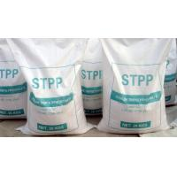 Wholesale STPP - Sodium Tripolyphosphate from china suppliers
