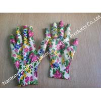Quality Polyester Liner Printed Nitrile Work Gloves For Garden Cutting With Smooth Finished for sale
