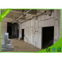 Quality Warm Preservation EPS Polystyrene Cement Sandwich Wall Panel Sound Insulated for sale