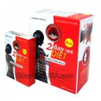 Wholesale 2 Day Diet Pills Japan Lingzhi Slimming Formula Capsule from china suppliers