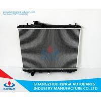 Wholesale Aluminum and plastic Vehicle radiator for Suzuki SWIFT'05 OEM 17700-63J00 from china suppliers
