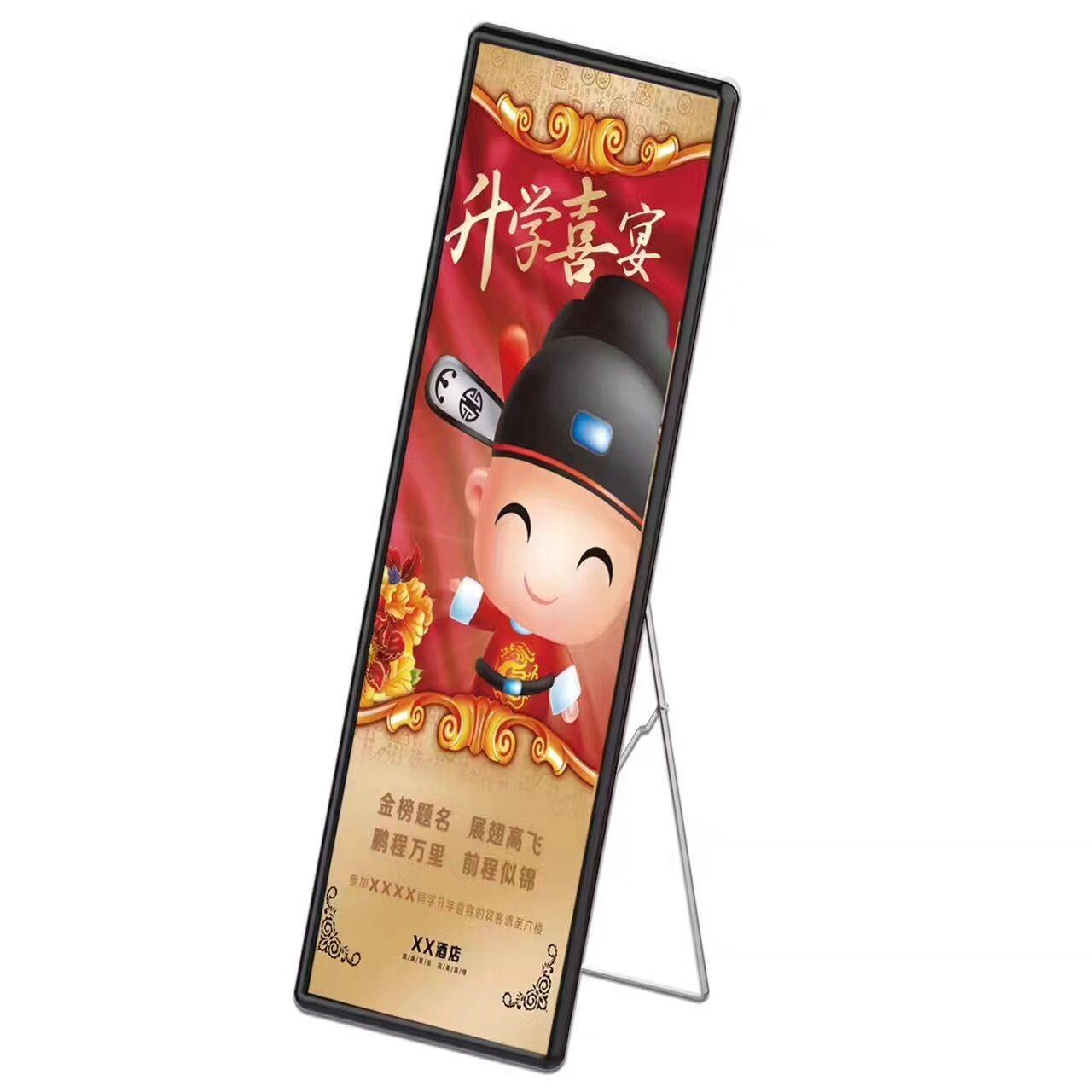 Wholesale Indoor Led Advertising mobile Billboard , Poster Led Display P1 P2 P3 P4 P5 P6 For Shopmall from china suppliers