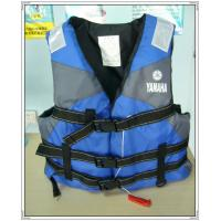 Wholesale Adult / Children EPE Foam XL YAMAHA Life Jacket Inflatable Boat Accessories from china suppliers