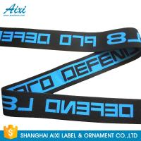 Wholesale Colored Garment Woven Jacquard Elastic Waistband For Underwear , Neck Tape from china suppliers