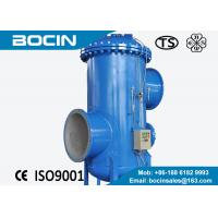 Wholesale Automatic 100 microns Self Cleaning Filter strainer Industrial Filter Housing from china suppliers