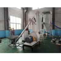 Wholesale High Output Wood Powder Making Machine , Energy Saving Wood Milling Machine Wood Powder Making Machine from china suppliers