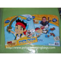 Wholesale Toy Aluminium Foil Bag With Ziplock from china suppliers