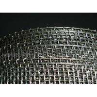 Wholesale round / square weave Crimped Wire Mesh welded hog wire fencing from china suppliers