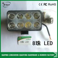 Wholesale Energy Saving Excavator Work Lights Alloy Die Casting 110×75×65 mm DC 12-80 V from china suppliers