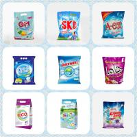 Wholesale Customized brand detergent washing powder from china suppliers