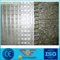 Buy cheap White Composite Fiberglass Geogrid Geotextiles Geotextile Stabilization Fabric from wholesalers