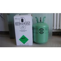 Wholesale R22 refrigerant gas good price hot sale from china suppliers