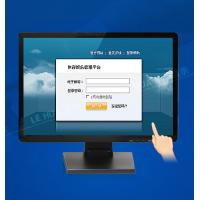 "Wholesale 15"" surface acoustic wave desktop touch screen monitor innovative products from china suppliers"
