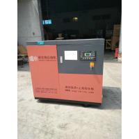 Buy cheap 22KW 30HP Belt Driven Screw Type Air Compressor for kinds of  industry from wholesalers