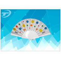Wholesale Party 23cm Folding Plastic Hand Held Fans / Wedding Favor Fans , with printing fabric from china suppliers