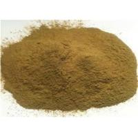 Wholesale Yellow Mapv Powder Pharmaceutical Intermediate Cas No. 1225617-18-4 from china suppliers