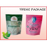 Wholesale Vivid Gravure printed Plastic Stand Up Pouches For Food with zip top and clear window from china suppliers